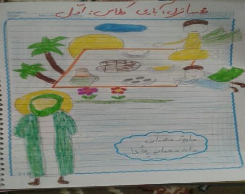 برگزاری نمایشگاه مجازی نقاشی کلاس اولی ها با موضوع ماه رمضان