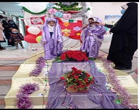برگزاری جشن میلاد حضرت فاطمه زهرا سلام الله